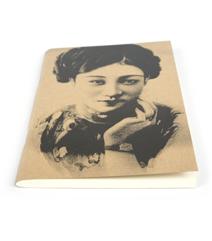 APPA DELIGHT Simple Notebook - Chinese Lady